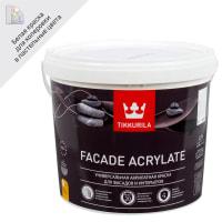 Краска фасадная Facade Acrylate 2.7 л цвет белый