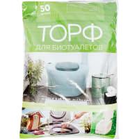 Наполнитель для биотуалетов торфяной 50 л