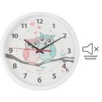 Часы настенные «Совушки» 23 см