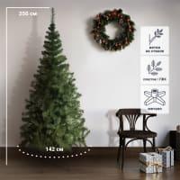 Ель новогодняя искусственная «Новогодняя сказка Классик» 250 см