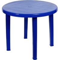Стол садовый складной Romantik Т209, пластик, цвет синий