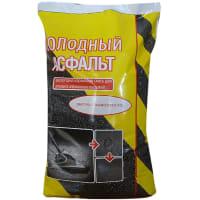 Асфальт холодный Гх, 30 кг, мешок