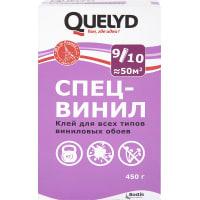 Клей для виниловых обоев Quelyd «Спец-Винил» 45 м²