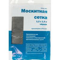 Москитная сетка 120x160 см цвет чёрный