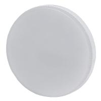 Лампа светодиодная Eco Gх53 220 В 4.5 Вт диск прозрачный 360 лм тёплый белый свет