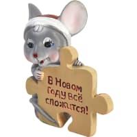 Фигурка «Мышь и пазл» 8 см