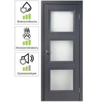 Дверь межкомнатная остеклённая с замком и петлями в комплекте Трилло 60x200 см , Hardflex, цвет грей
