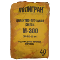 Смесь цементно-песчаная м300 40 кг