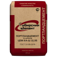 Цемент Сибирский Цемент М400 ЦЕМ II/А-Ш 32.5 Б 25 кг