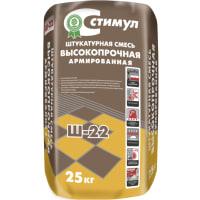 Штукатурка цементая высокопрочная армированная Стимул Ш-22 25 кг