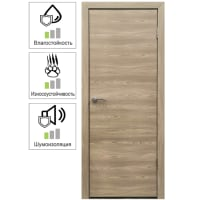 Дверь межкомнатная глухая с замком в комплекте 60х200 см, ламинация, цвет ясень коричневый