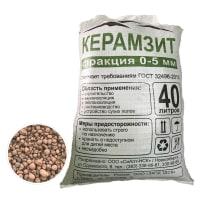 Керамзит фракция 0-5 мм 40 л