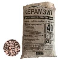 Керамзит фракция 10-20 мм 40 л