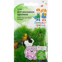 Семена Трава для домашних кроликов 10 г