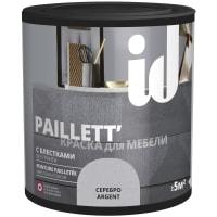 Краска для мебели ID Paillett цвет серебро 0.5 л