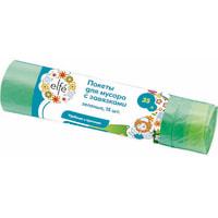 Пакеты для мусора 35 л, цвет зеленый, 15 шт.