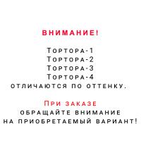 Шкаф навесной «Тортора» 80x67.6х29 см, МДФ, цвет серый