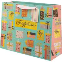 Пакет подарочный «Подарки» 32x26 см
