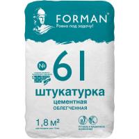 Штукатурка цементная Forman 61 облегченная 25 кг