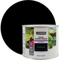 Эмаль термостойкая Luxens цвет черный 0.4 кг