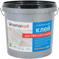 Клей Homakoll для ПВХ и LVT-плитки 3.5 кг