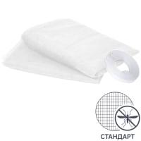 Москитная сетка-штора на дверь 75x220 см, 2 шт.