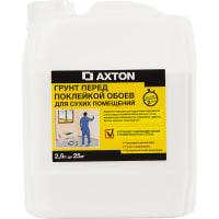 Грунт перед поклейкой обоев Axton для сухих помещений, 2.5 л