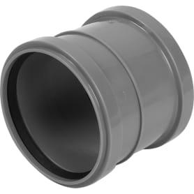 Муфта ремонтная Ø 110 мм полипропилен