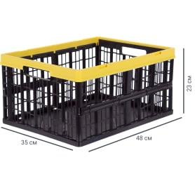 Ящик складной 35x23x48 см, 32 л, пластик цвет чёрный