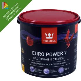 Краска для колеровки водно-дисперсионная Tikkurila Euro Power-7 прозрачная база С 2.7 л