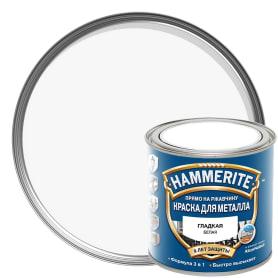 Краска гладкая Hammerite цвет белый 0.25 л