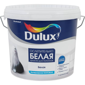 Краска для потолков Dulux Ослепительно Белая 5 л