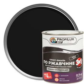 Эмаль по ржавчине 3в1 цвет чёрный 0.9 кг