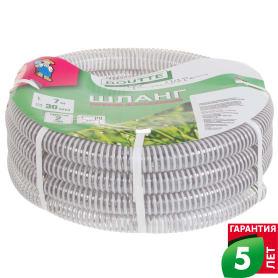 Шланг садовый напорно-вакуумный армированный спиралью, 30 мм, 7 м, ПВХ