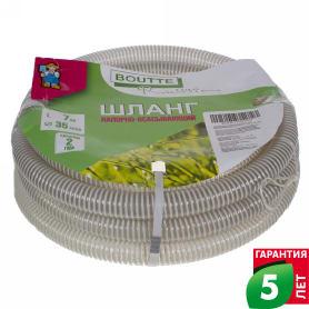 Шланг садовый напорно-вакуумный 35 мм, 7 м