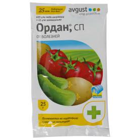 Средство «Ордан» от болезней растений 0.025 кг