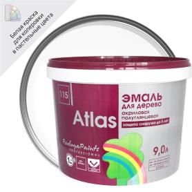 Эмаль Атлас 115 акриловая полуглянцевая цвет белый 9 л