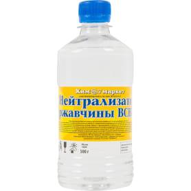 Нейтрализатор ржавчины ВСН-1 0.5 л
