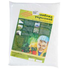 Материал укрывной Спанбонд СУФ, 10х3,2 м, 40 г/м, белый