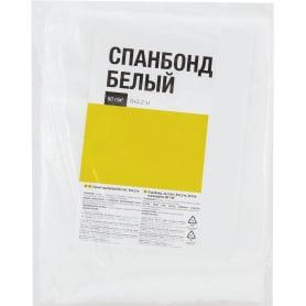 Спанбонд белый 60 г/м² 6х3.2 м
