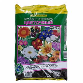Грунт для цветов универсальный 5 л