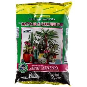 Грунт для кактусов и суккулентов 2.5 л