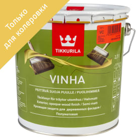 Антисептик для колеровки водный Tikkurila Vinha прозрачная база С 2.7 л