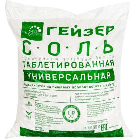 Соль таблетированная Универсал СМ, 25 кг