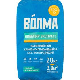 Наливной пол Волма Экспресс 20 кг