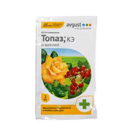Средство  от болезней садовых растений «Топаз» 2 мл