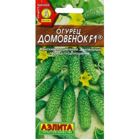 Семена овощей огурец Домовёнок F1