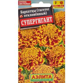 Семена цветов Бархатцы отклонённые Супергигант