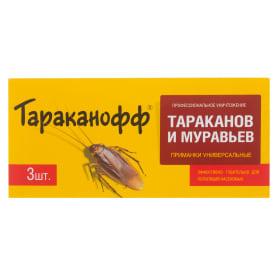 Средство для защиты от тараканов и муравьёв «Доктор Клаус» 3 шт.