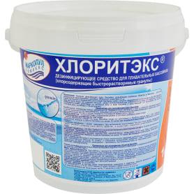 Средство хлоросодержащее Хлоритекс, для бассейнов